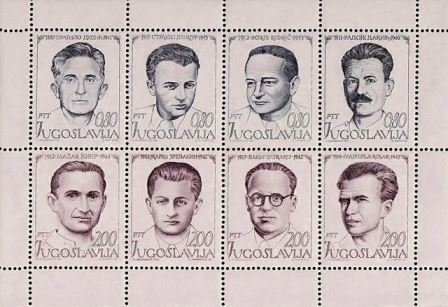 Narodni heroji Jugoslavije